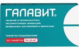papilloma tablettákban inguinalis kezelésre parazita kezelés orenburg